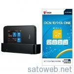 NEC Aterm MR03LN(クレイドル付) + OCNモバイルONE セットがAmazonにてタイムセール特価、15200円也(過去最安)