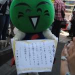 マチ★アソビ Vol14 フォトギャラリ