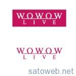 WOWOWが4か月ぶりにKWを変更。今回はスカパー/スターチャンネルも対象に。