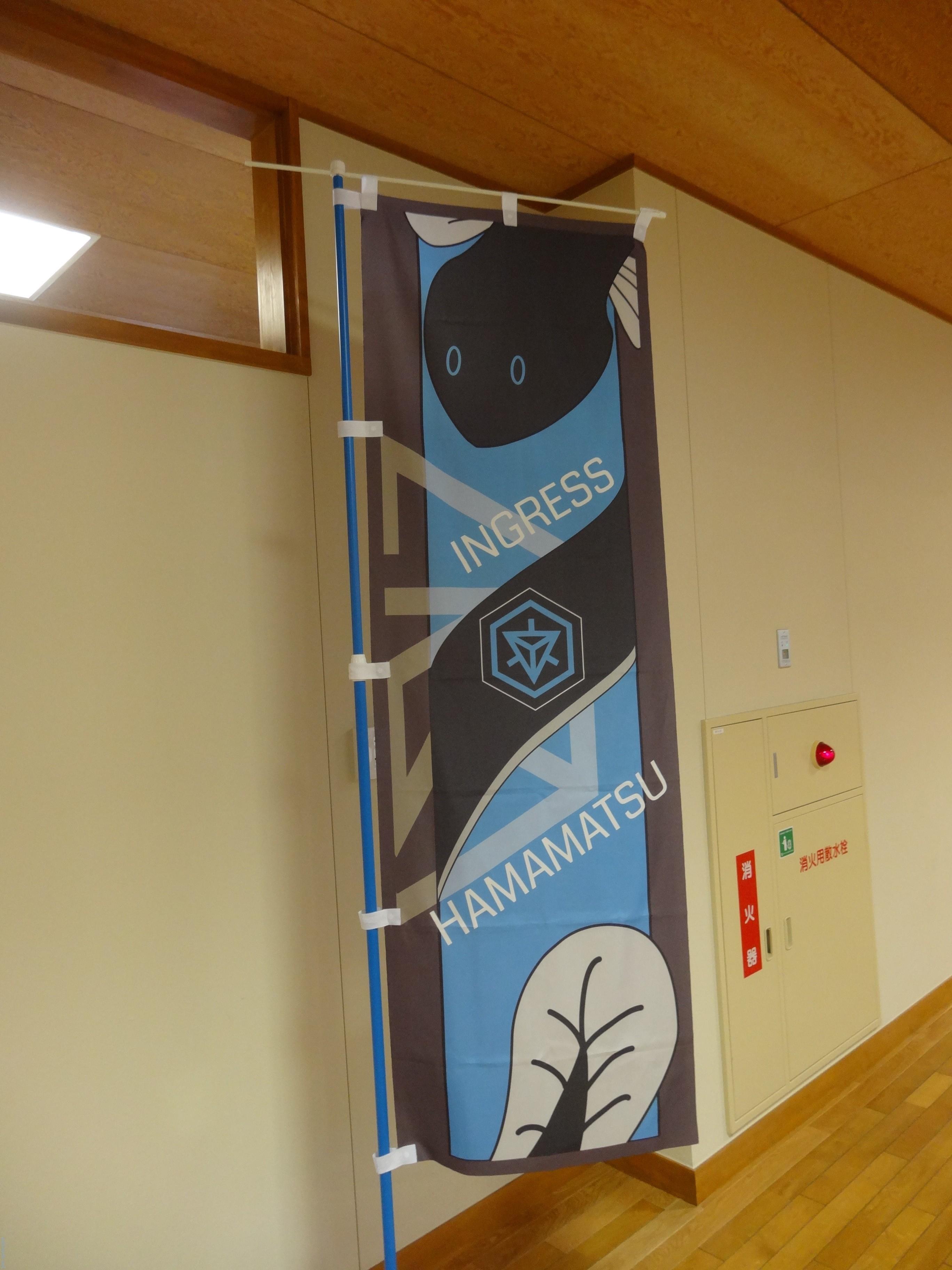 イングレス公式イベント「Hamamatsu #ingressFS」に参加してみた。