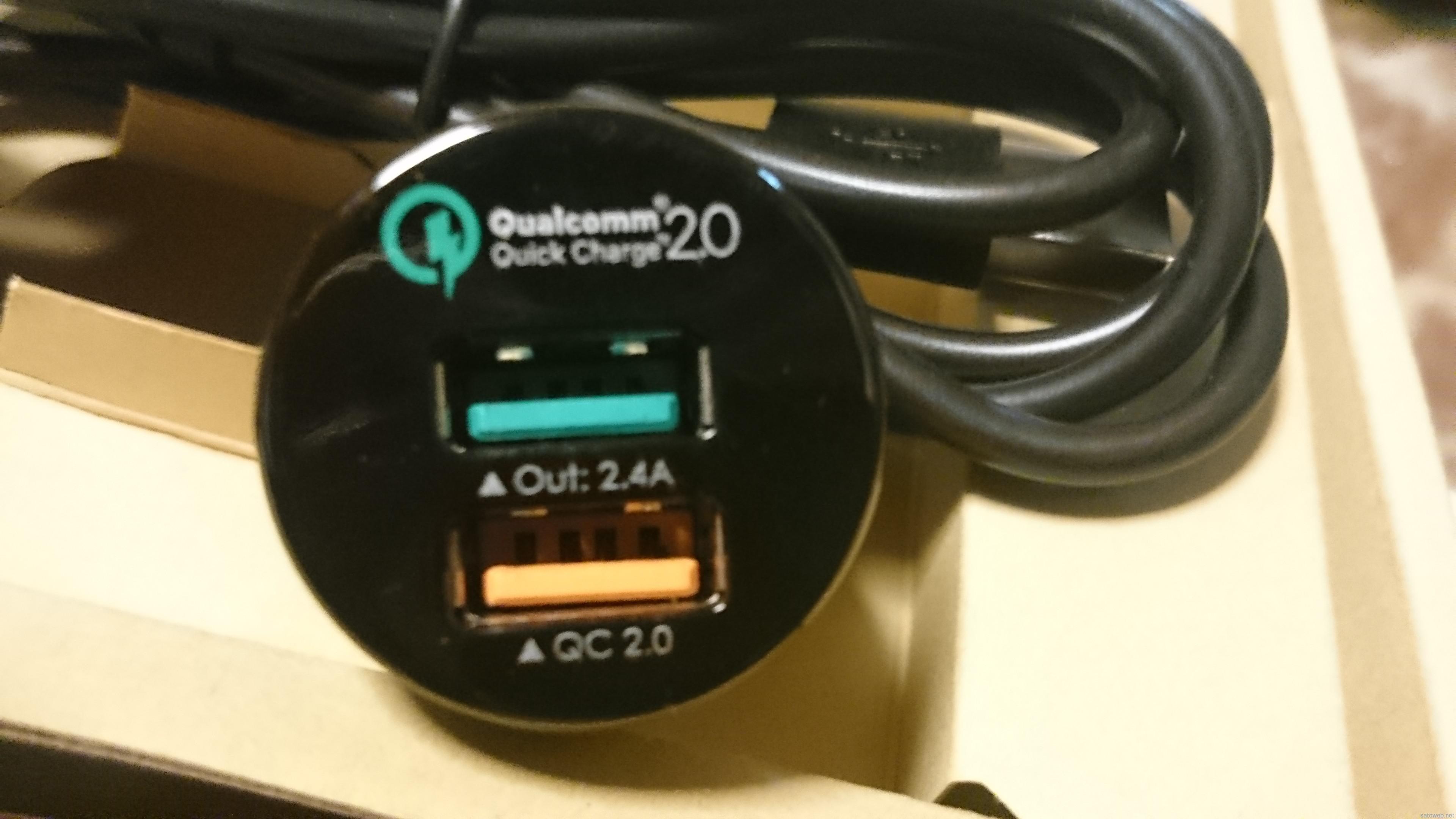 Aukey QC2.0対応シガーソケットチャージャー「CC-T1」を試す。