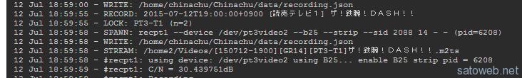 Chinachuに相対パストラバーサル脆弱性。早急なアップデートとPWの変更を。