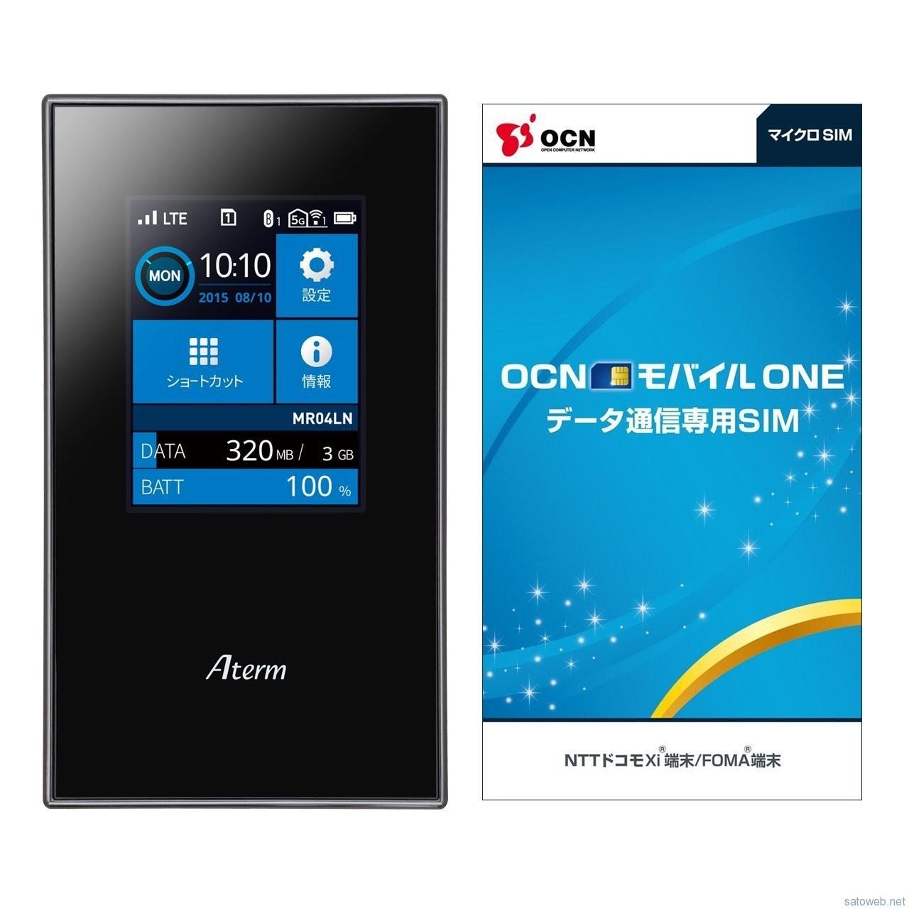 NEC Aterm MR04LN 3B LTE対応 モバイルルーター がタイムセール特価で16,500円也