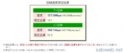 993f62f6d65676a6012076fe9632880d