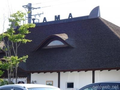 貴志駅 ですがTAMA
