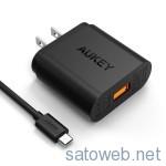 Aukey  Qualcomm認証済  Quick Charge 2.0超急速充電対応充電器 がタイムセール特価で 1110円也!  限定数700個