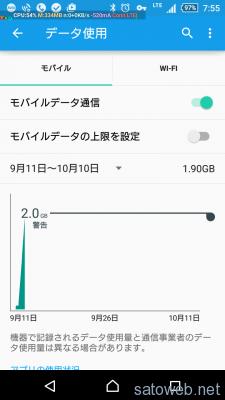 2015-09-12 22.56.01