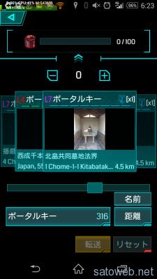 2015-09-28 21.23.55