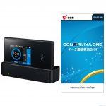 NEC Aterm MR04LN  LTE対応 モバイルルーター がクレイドル付でタイムセール特価 17,800円で過去最安値タイ也。