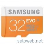 本日限定。microSDカード 32GB SAMSUNG EVO Class10 がAmazonにて特価!1264円也!