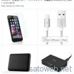 AmazonにてAnker一部製品がiPhone6s登場記念特価 9月13日限定で10ポート60WACアダプタが2999円など!