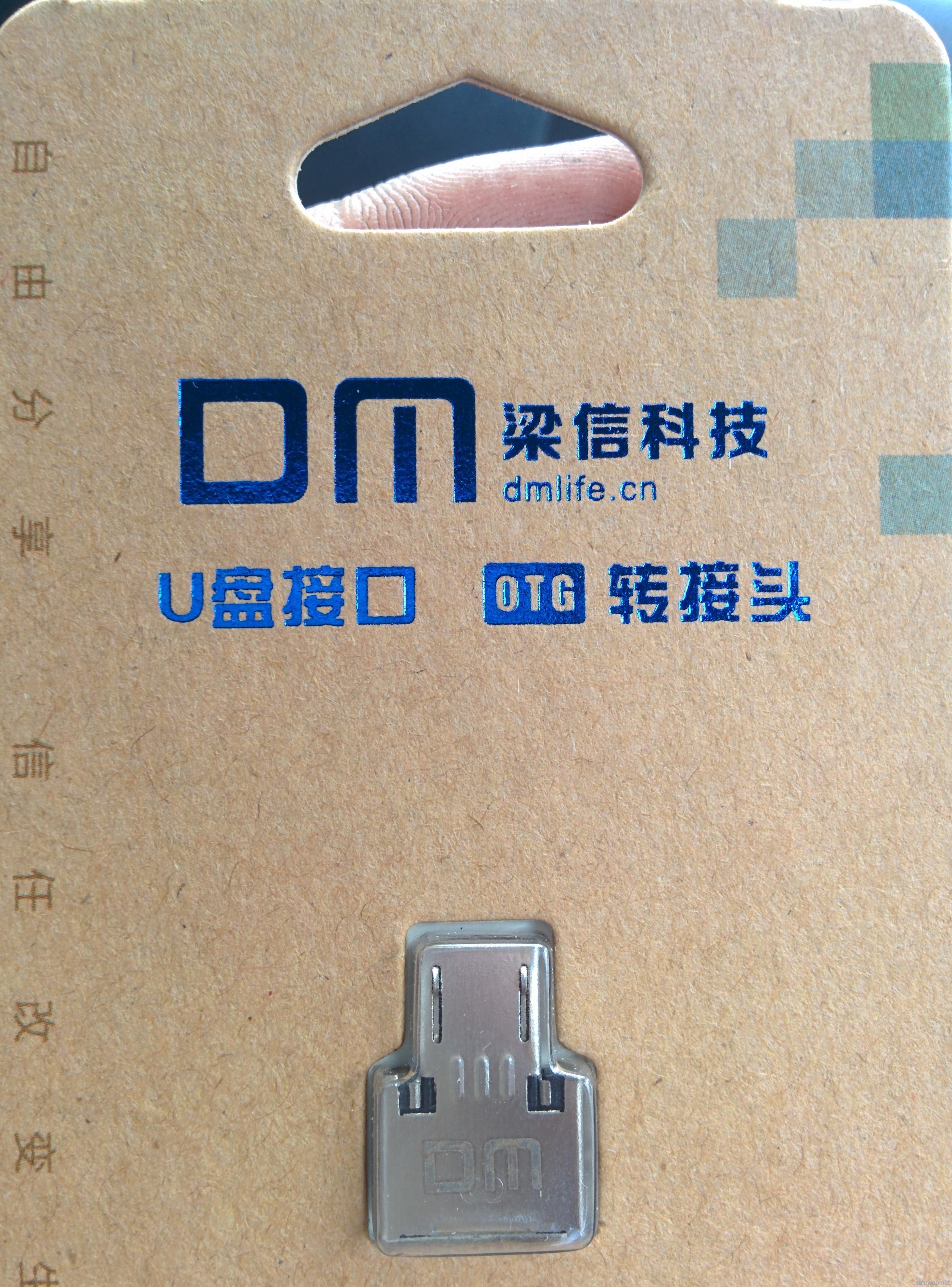 ほぼ直付! USBAコネクタをMicroBに変換するアダプタがちょーコンパクト!で楽しい。