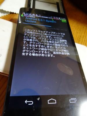 DSC09687