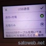 Teclast X98 Pro x OTG 高消費電力デバイスはNG!