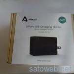 Aukey 3ポート Quick Charge 2.0 超急速充電対応USBアダプタ PA-T2(ホワイト)を試す。