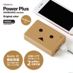 新型cheero Power Plus 10050mAh DANBOARD version がタイムセール!