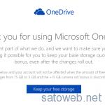 OneDriveの無料容量分確保申請は1月31日まで!30GB(15+15GB)使い続けたい場合は申請を!