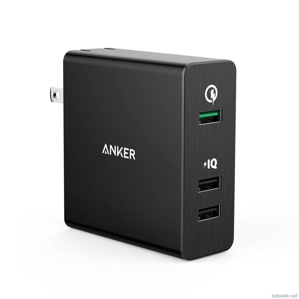 Ankerからようやく QuickCharge2.0 + PowerIQ(2ポート)の3ポートUSB電源が登場。