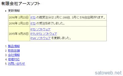 84b53b9f12bc0a14c71559fdff6d1ec1