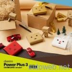 cheero DANBOARDシリーズに新作登場。PowerPlus3ベースで13400mAhに!