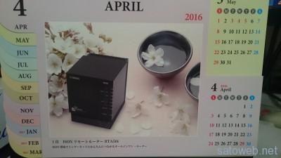 2016-03-28 06.54.31
