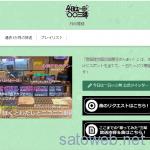 3月21日は、一日「歌ってみた」三昧。 NHK-FMで 12:15より。