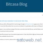 bitcasaが無料プランを終了。 現状の無料ユーザーは60日トライアルへ移行。