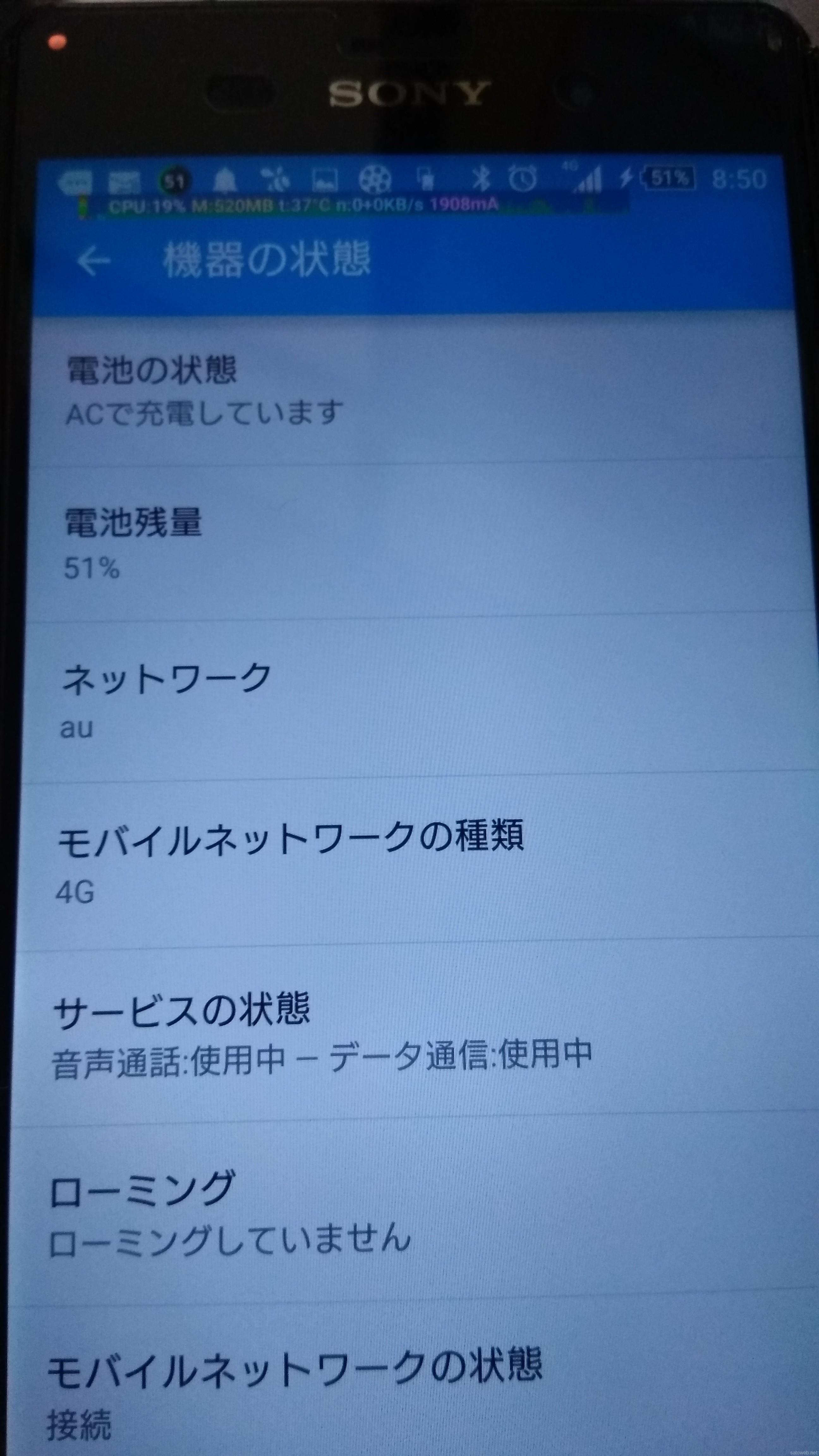 「続」QuickCharge2.0対応デバイスに、9Vを入力してみる