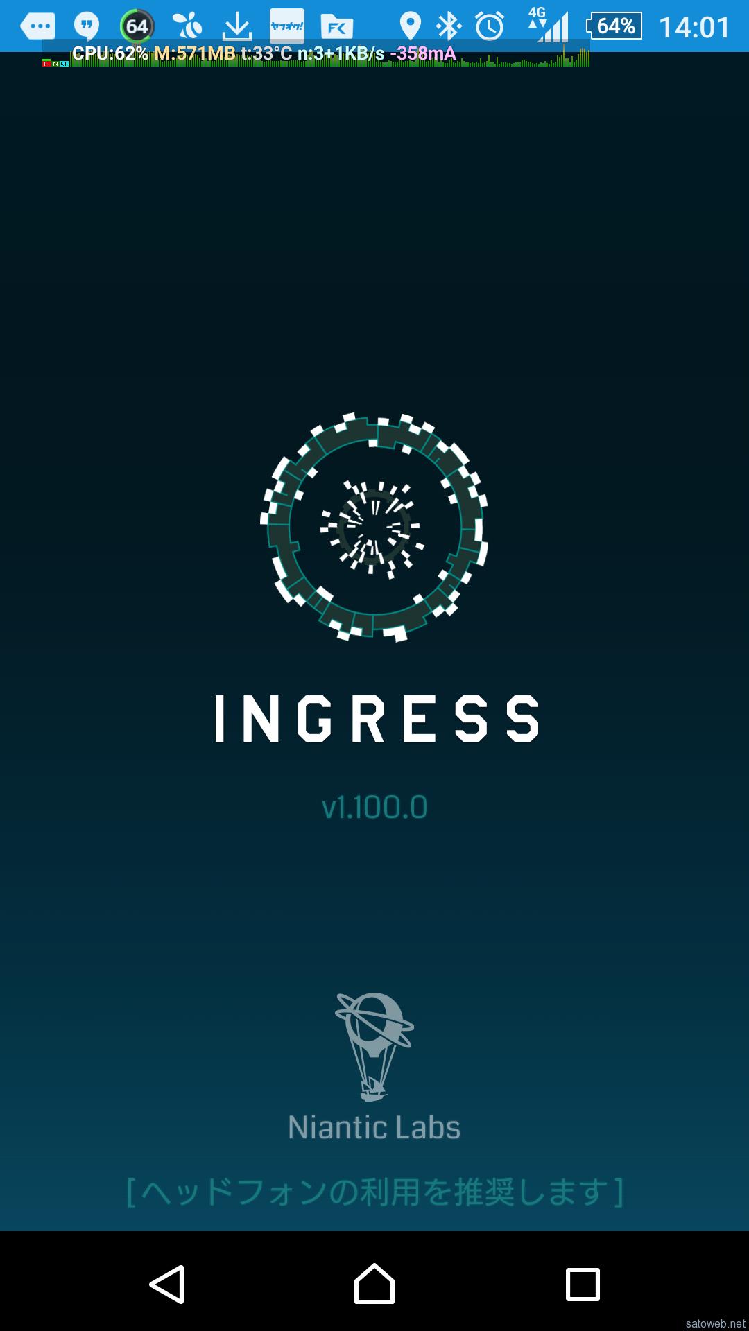 ポータルフラッカー+AEGIS NOVA限定ビーコンセットが登場。  #ingress