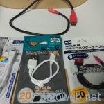 100円ショップ(セリア)で買えるUSBケーブルの電圧降下を検証してみた。