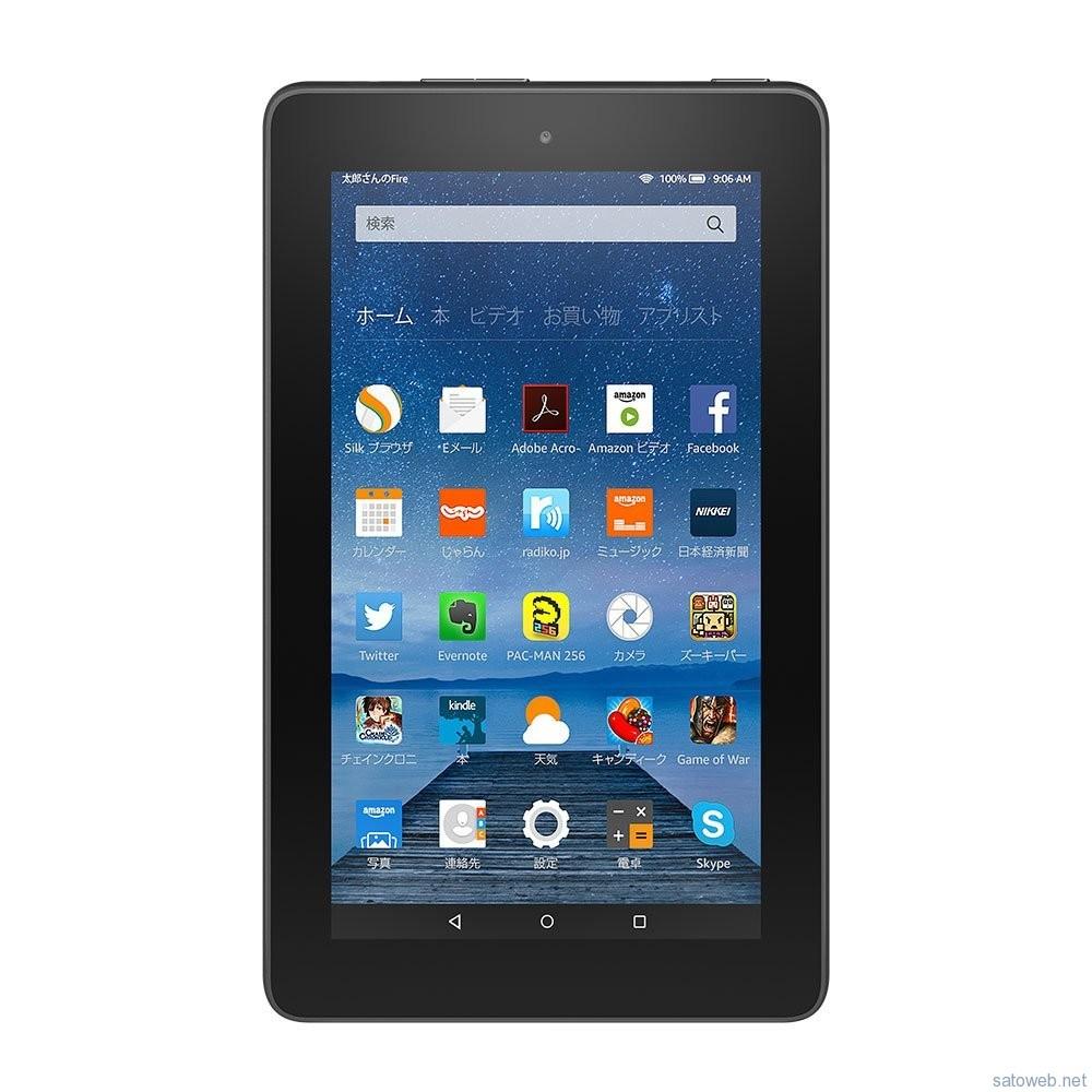 Amazon、Fireタブレットが母の日で3日間1000円OFF! プライム会員の割引との併用で3980円に