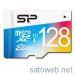 シリコンパワー、128GBmicroSDカードが 3734円! Amazonタイムセール最安値更新也