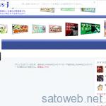 .masa_mynewsをDisっていたら ブロックされた上にTwitterアカウントロックされた件