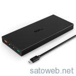 AUKEY  Quick Charge 3.0対応モバイルバッテリー 16000mah がプロモーションコード適用で1700円なり!
