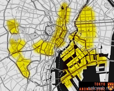 TokyoAnomalyZone-1024x819