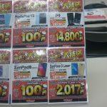 ヨドバシカメラ梅田でY!mobileとHUAWEI P9のセット購入で14,800円だったので契約してきた。