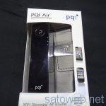 目的外使用が楽しい?「PQI Air Pen」が1000円以下になっていたので入手してみたよ。
