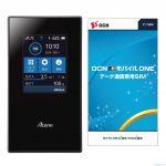 【2/24限定】モバイルルーターNEC Aterm MR05LN 3Bが11,900円也!