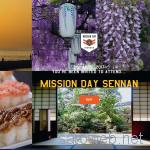 4月29日 「ミッションディ泉南」参加登録が開始。 #ingress