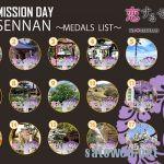 【#ingress】4/29は「泉南ミッションディ」 必須ミッションは01のみで3つ遂行しよう!