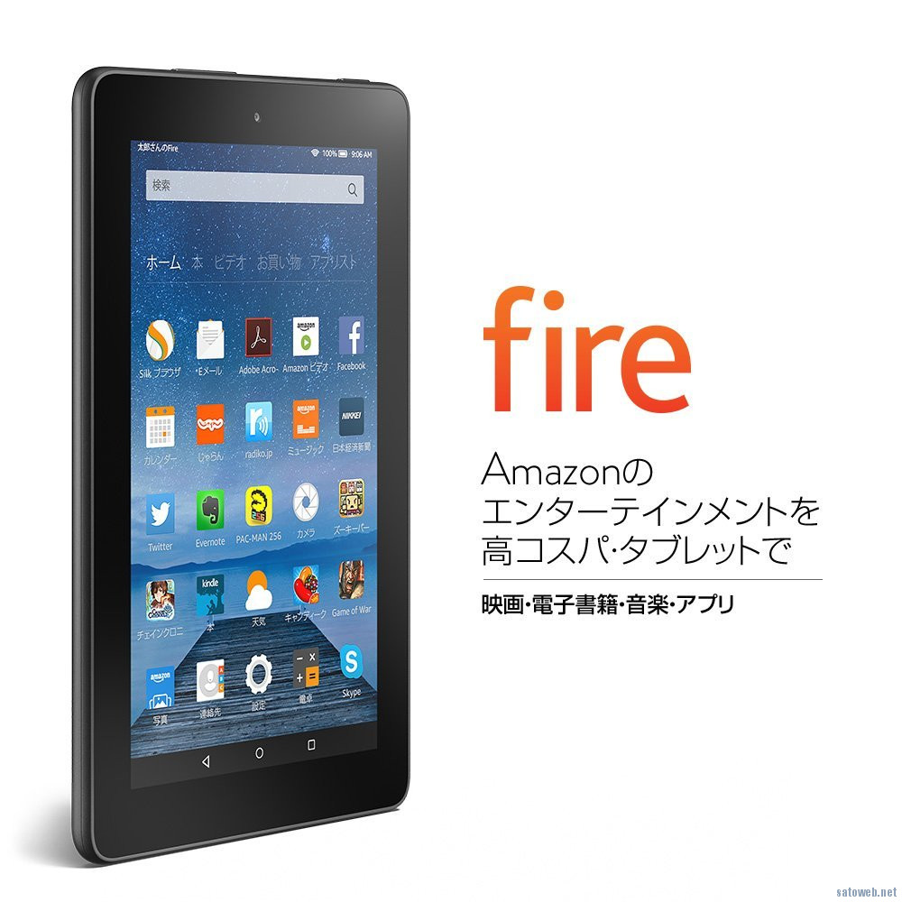 Amazon、春のタイムセール祭り。Fire タブレットが5000円Offなり!【プライム会員限定】