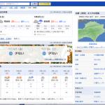 春のマチ★アソビ2日目は雨に狙われる? 5/6一時雨予報も通りステージ開催予定。