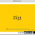 なんでも写真査定してキャッシュに変わる「CASH」が闇っぽい流れからの一時査定停止
