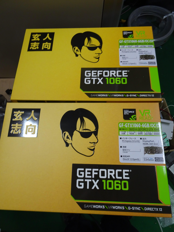 GEFORCE GTX 1060をマイニング用に購入してみた。