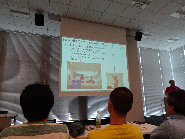 IIJmioMeeting#16 大阪会場参加してきた #iijmio