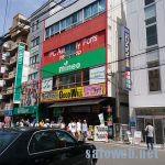 mineoショップ がなんば(オタロード)に9月1日オープン!