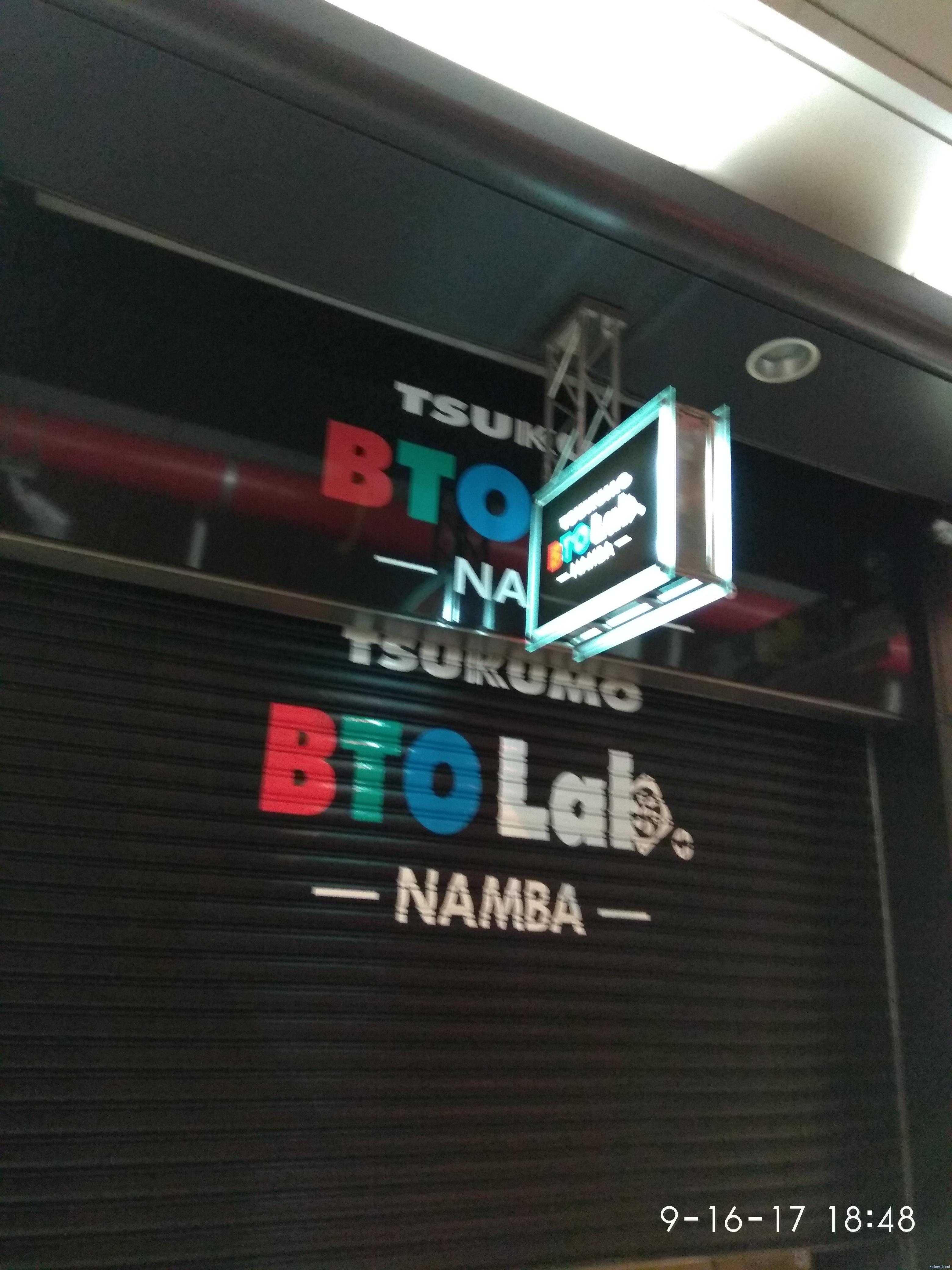 ツクモなんば店のオープン日が9月23日で確定、ビル一棟借りで5フロア構成の模様。