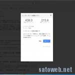 Googleが「Speedtest」の検索結果にスピードテスト機能を実装。Flash/Java不要で速度測定が可能に。