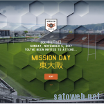 【#ingress】Anomalyの翌日は・・・ MISSON DAY東大阪