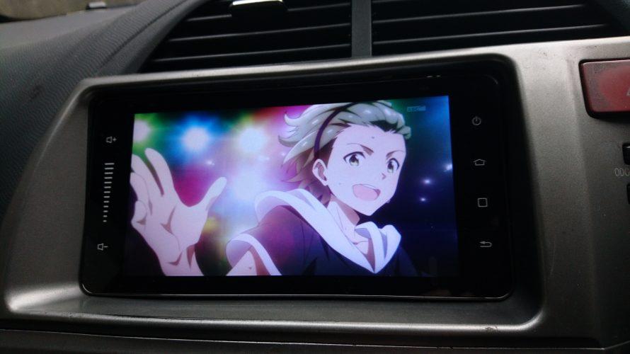 Android6.0.1搭載、車載2DINナビゲーションを輸入してみた。